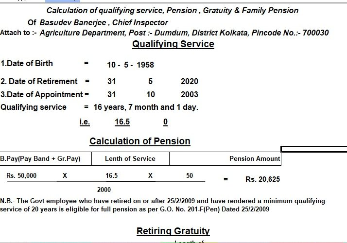 Free Download Automated Revised Single Comprehensive Form as per ROPA 2019 this Excel Utility can prepare your all Pension Forms including Revised Single Comprehensive Form